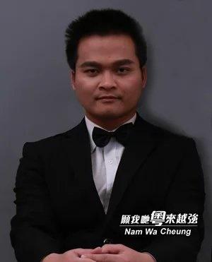 Cheung Nam Wa