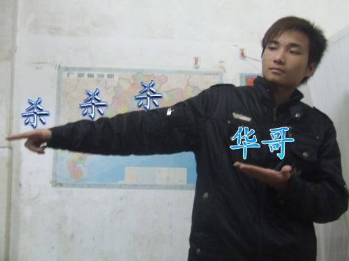 張氏文偉家族